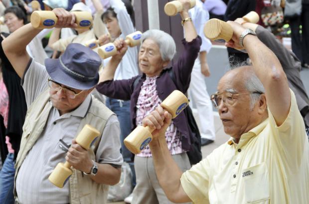 «Поздравление сМеждународным днем пожилых людей «Вечерний курьер