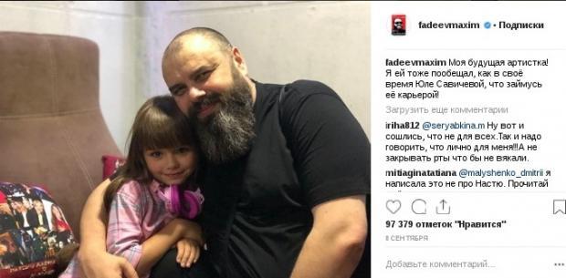 Настя Князева