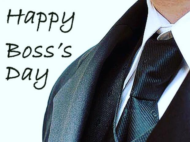 день шефа