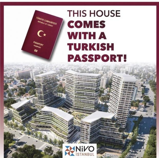 турция гражданство