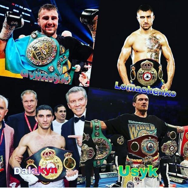 артем далакян бокс чемпион