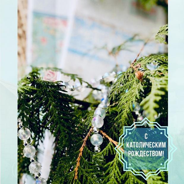 рождество открытка