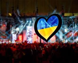 Евровидение 2019: Украина выбрала трех претендентов на участие в финале Нацотбора