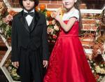Мартин и Алла Виктория