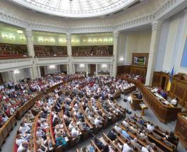 Верховная Рада приняла важный законопроект об украинском языке