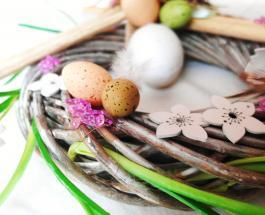 Пасха: красивые украшения и важные атрибуты праздника