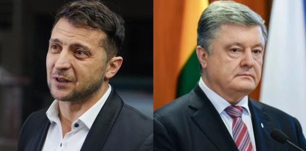 зеленский порошенко