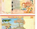 Боливийские боливиано