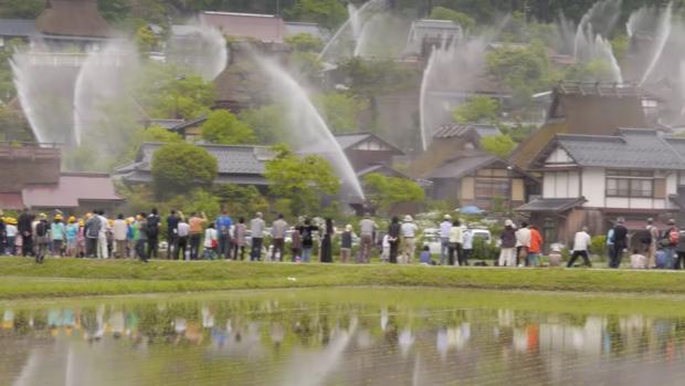 Необычная японская деревня