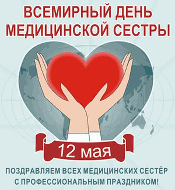 https://img.joinfo.ua/i/2019/05/5cd73db59f7a7.jpg