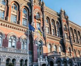 Денежные новшества в Украине: купюра в 1000 гривен и изымание из оборота монет