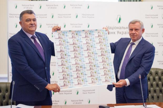 тысяча гривен