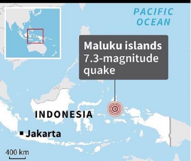 Землетрясение магнитудой свыше 6 баллов зафиксировано вЯпонии