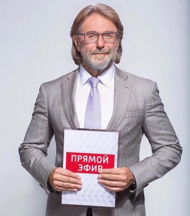 Малахов