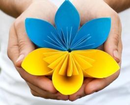 День Независимости Украины: открытки и поздравления с государственным праздником