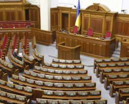 Чем кормят депутатов Верховной Рады: в Сети появились фото меню парламента с ценами
