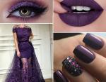 Фиолетовые акценты