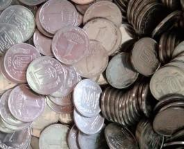 В Украине монеты трех номиналов перестанут быть платежным средством с октября 2019