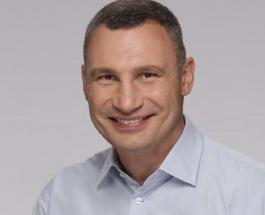 Виталий Кличко теряет должность мэра Киева: Кабмин проголосовал за увольнение экс-боксера