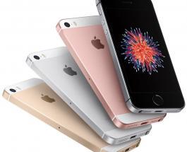 Компания Apple анонсировала выпуск нового бюджетного iPhone