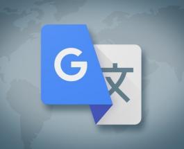 Гугл переводчик и его аналоги не должны вершить судьбы людей: аргументы языковых экспертов