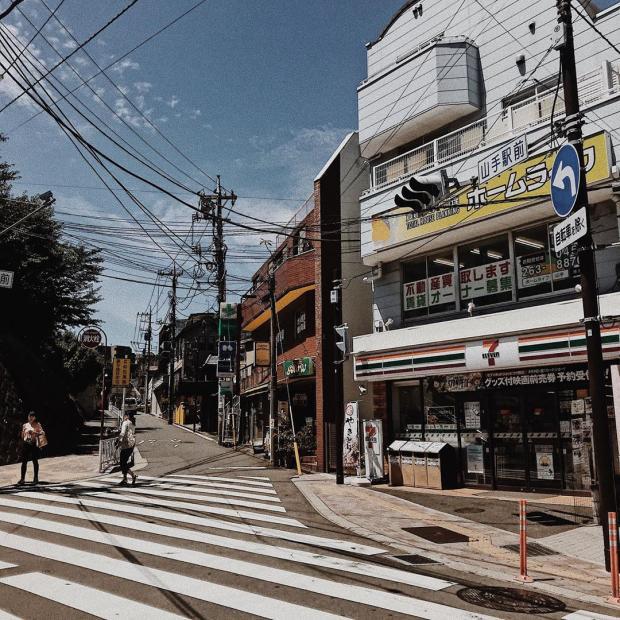 Йокогама Япония