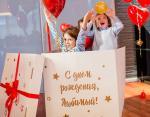 Трое сыновей Дмитрия и Полины: Александр, Федор и Илья