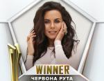 Победа в номинации