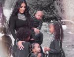 Ким с четырьмя детьми