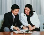 Молодые Принц Нарухито и Принцесса Масако