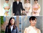Принцесса Како с родными