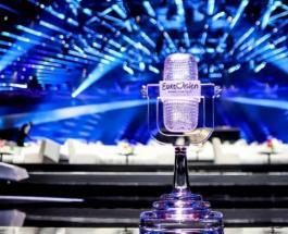 Евровидение 2020: сколько будут стоить билеты и когда их можно купить