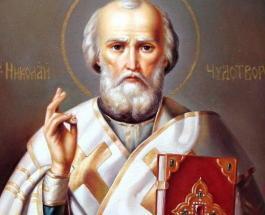 День Святого Николая: что нельзя делать 19 декабря и какие существуют традиции праздника