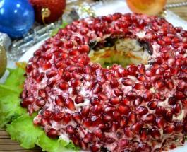 """Салат """"Императорский"""" - изысканное и вкусное блюдо станет звездой новогоднего стола"""