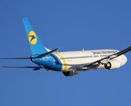 """Самолет """"Украинских авиалиний"""" разбился в Иране: о судьбе 167 пассажиров ничего не известно"""