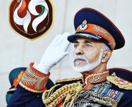 В Омане объявлен траур: на 80-м году жизни скончался султан Кабус бен Саид