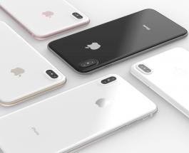 iPhone 12 может стать самым тонким смартфоном Apple – предположения экспертов