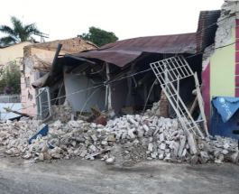 В Пуэрто-Рико объявлена чрезвычайная ситуация после землетрясения