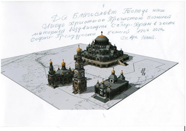 проект храма