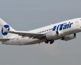 Жёсткая посадка: самолёт Москва-Усинск приземлился на «брюхе» без выдвинувшихся шасси