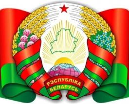 В Беларуси изменят государственный герб: главный символ страны станет «современным»
