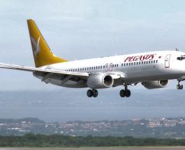Самолёт потерпел крушение в аэропорту Стамбула: видео