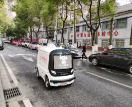 Товары по опустевшему Уханю доставляют роботы-курьеры: видео