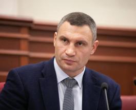 Киев на карантине: до конца марта закрываются школы и отменяются массовые мероприятия