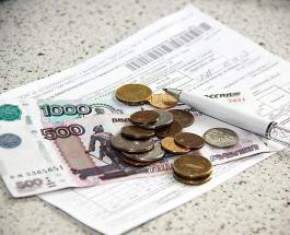У жителей Москвы и области на одну коммунальную платёжку временно станет меньше