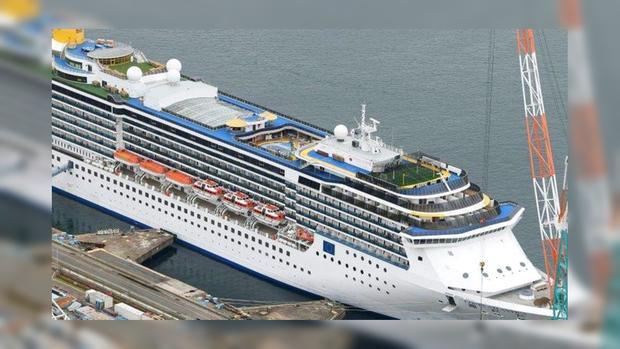 Коста Атлантика