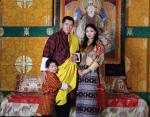 Королевская семья Бутана
