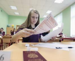 Стала известна предварительная дата начала ЕГЭ по всей России