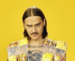 """Little Big презентовали новый клип на песню """"Tacos"""": реакция фанатов на работу группы"""