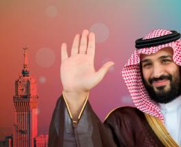 Как живет принц Саудовской Аравии: дорогие покупки Мухаммеда ибн Сальмана